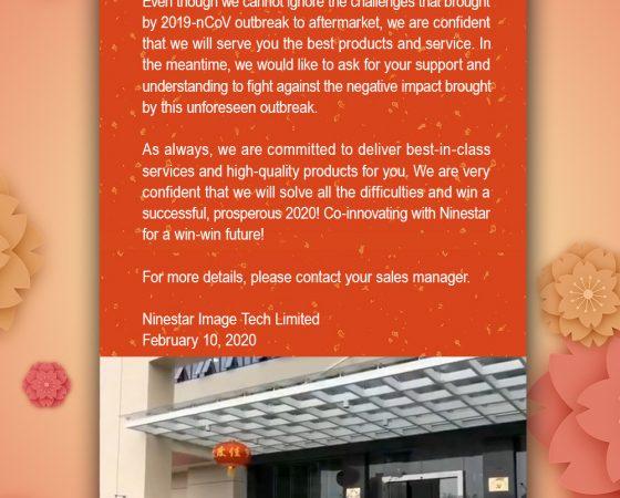 Die Ninestar-Fabrik startet Produktion nach verlängerten Ferien