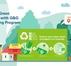Das G&G Recyclingprogramm für Druckerpatronen