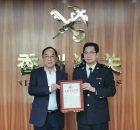Ninestar-Gründer und CEO bekommt das AEO-Zertifikat